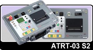 vanguard ATRT-03 S2
