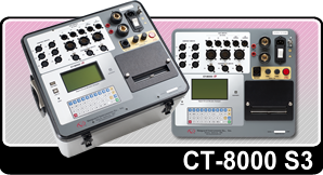 vanguard ct-8000-s3_s1